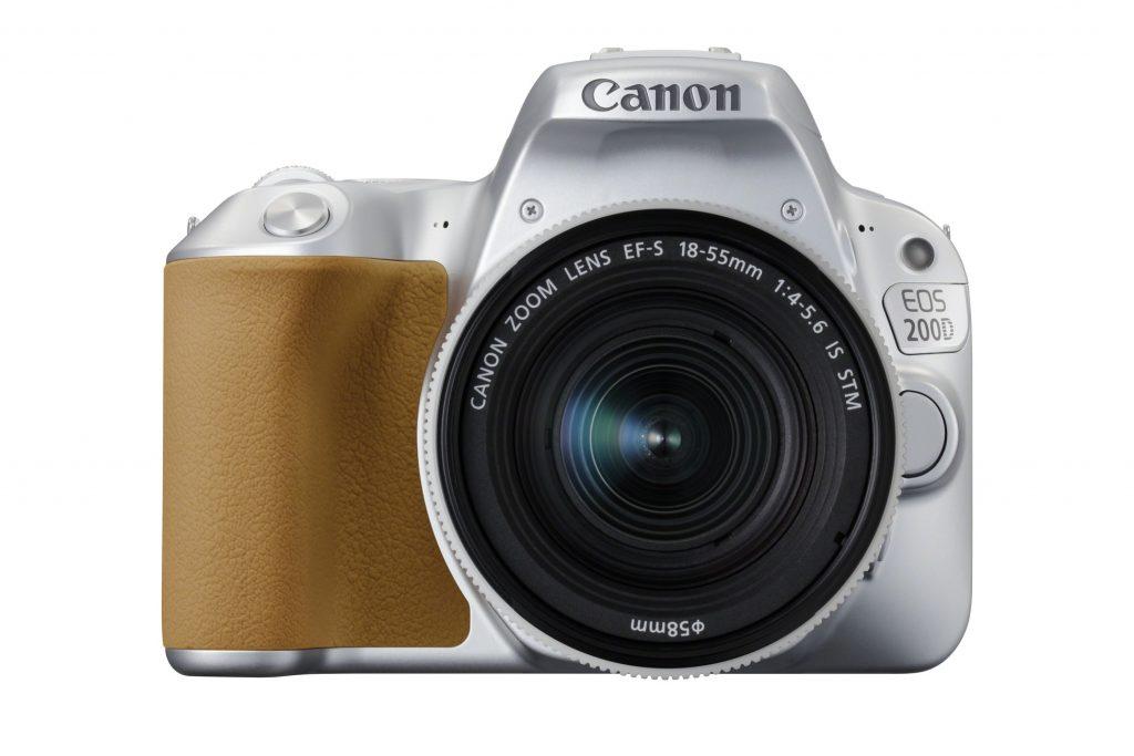 Comprar Canon EOS 200d Plata